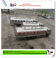 8-40 T milk transport tank truck/ van