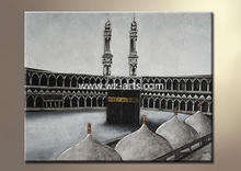 3D Relief Turkish Scenery Paintings Religion Building Oil Painting