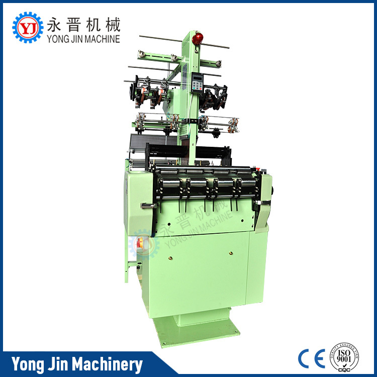 high sensitive high speed electronic yitai needle loom