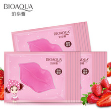 The collagen nourishing lip film is used to dilute the lip color moisturizing and moisturizing <strong>cosmetic</strong> <strong>cosmetic</strong>