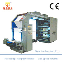 Automatic Flexo Rubber Roller Printing Machine,High Speed 6 Color Printer Machine for Roll Paper