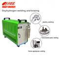 ISO9001 CE Certified OH400 Small Portable Oxyhydrogen Gas Generator