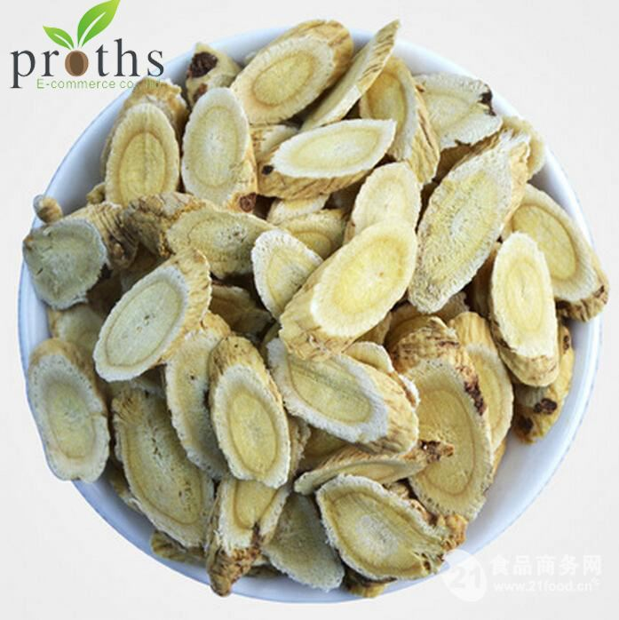 Export price high quality astragalus membranaceus root from certified company