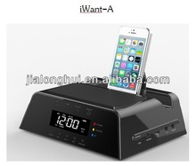 2013 Latest design Mini Speaker,Mini bluetooth speaker for ALL mobile phone and tablet .iWant-A