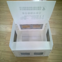 plastic pp material corrugated sheet turnover boxes for transporting lab animals