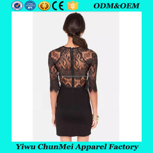 New Fashion Women Sexy Slim Fitted Mini Half Sleeve Tight Lace Dresses
