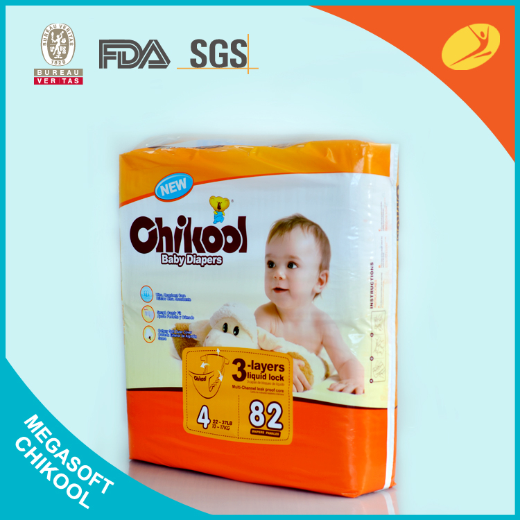 breathable baby diaper