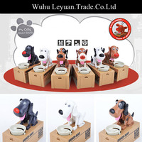 M1052 Creative gifts cartoon dog square tin money box for kids Hungry dog piggy banks