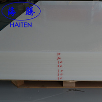 HDPE SHEET PE SHEET HIGH DENSITY