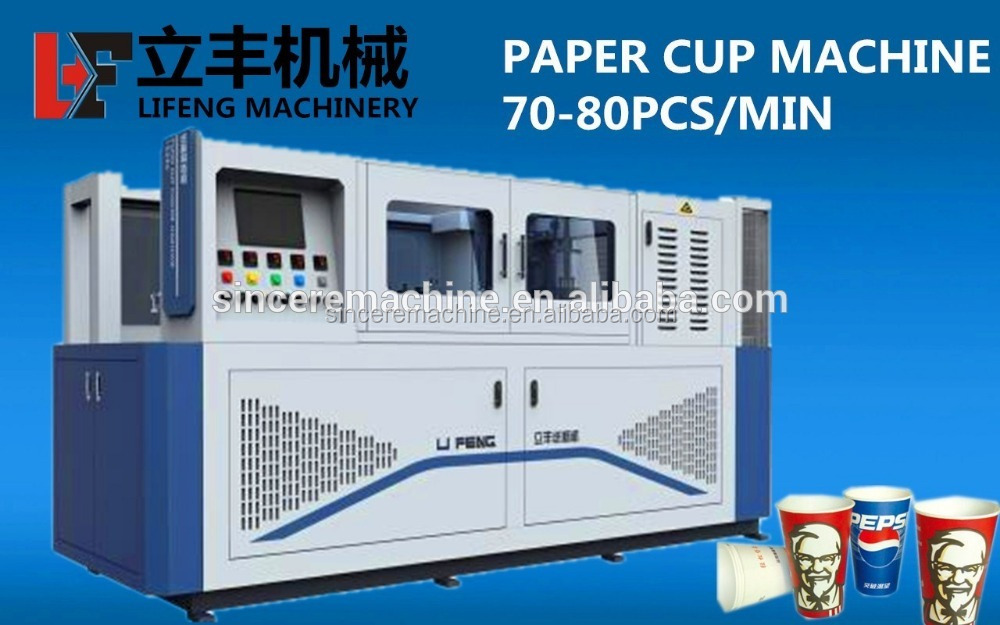 pepsi cola 45-55pcs/min paper cup forming machine price