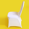 Banquet Spandex Chair Cover Wholesale White