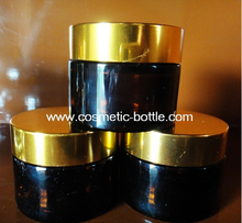 Amber glass cosmetic jar for packaging