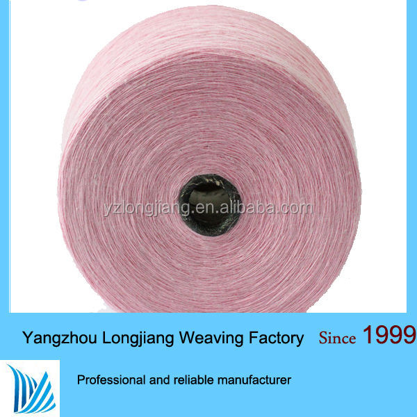 70W 30A dye white yarn waste