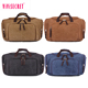 Men's canvas travel bag weekend travel tote bag custom wholesale best travel bags