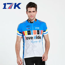 2014 Summer new Mysenlan-17K rainbow short sleeves men's cycling <strong>sportswear</strong>