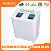 ATC-WM501A Antronic laundry commercial washing machine prices