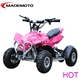 electric racing atv quad bike