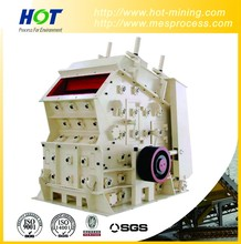 China leading manufacture stone crusher and gold washing plant