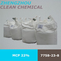 22% MCP Anhydrous, fine powder, food grade feed grade,MCP 22% FEED GRADE PROTEINS