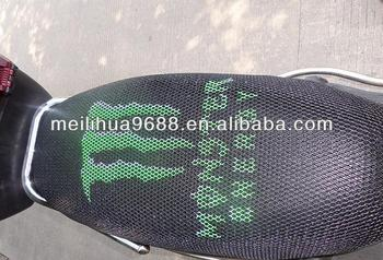kawasaki Cool Motorcycle 3D MESH seat covers