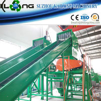 high effect pet bottle crushing machine/grinding machine for sale