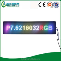 P7.62 indoor dual color multi language led moving message sign