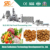 Pet food Industry automatic pet food machinery line