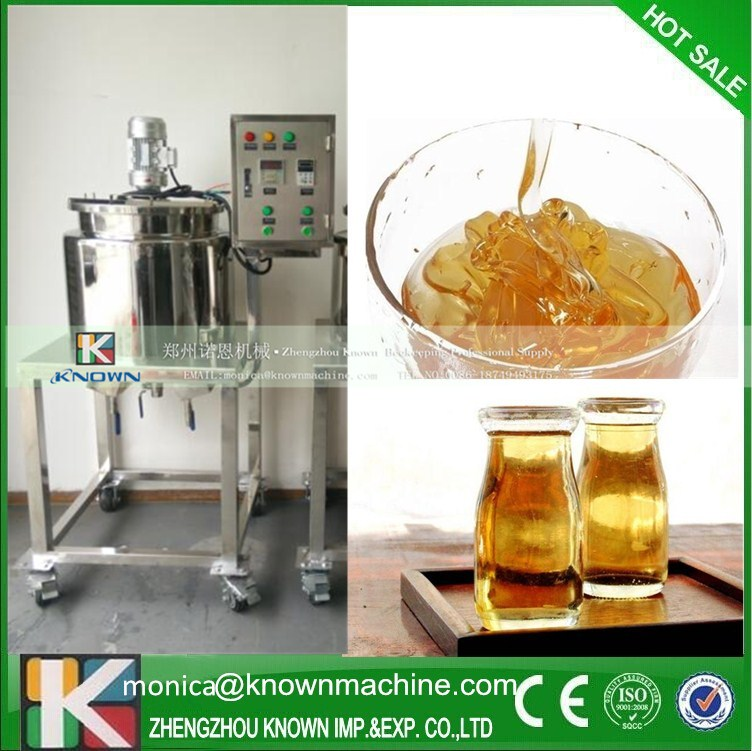 commercial vacuum sugar mixing machine/syrup heater mixer