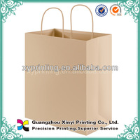 Craft Plain Cheap With Handles Recycled Brown Paper Bag