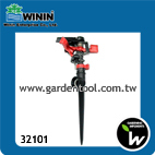 Plastic Reliable Sprinkler With One-Way Spike For Outdoor Watering