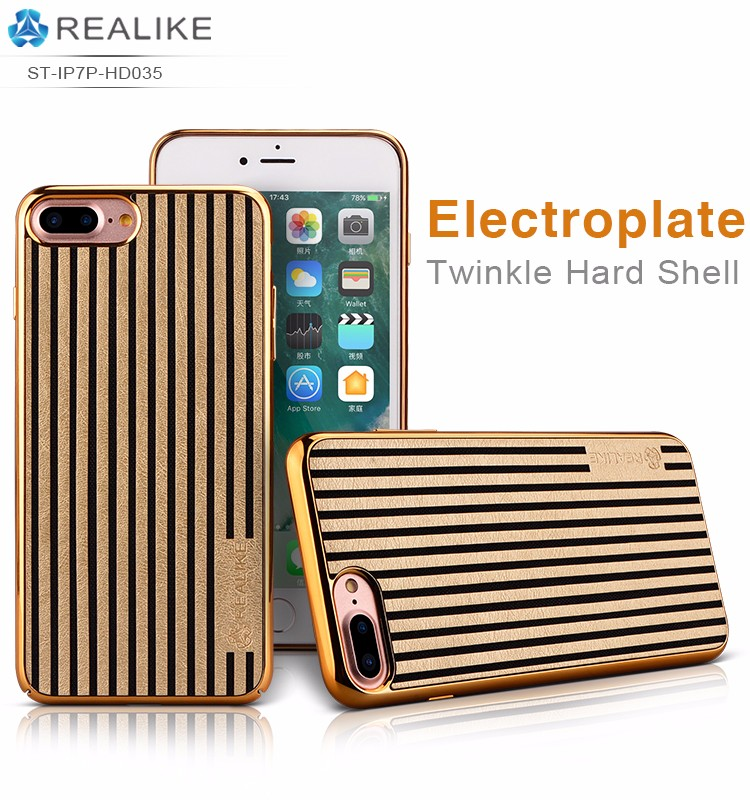 2017 Luxury electroplating slim pc case for iphone 7 phone unlocked
