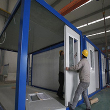 Chinese transportable portable houses china small modular expandable container house plans supplier