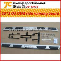 For 2013 Audi Q5 OEM style side step running board with Q5 logo