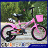 China Factory Wholesale 12inch Children Bicycle