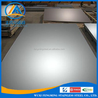 304 Stainless Steel Shim Plate Wholesale