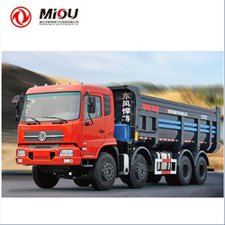 Factory direct sale brand new diesel mini dump truck in cebu