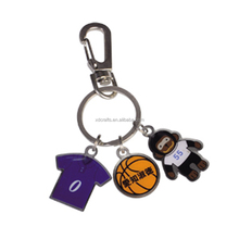 security high quality university basketball team key chain
