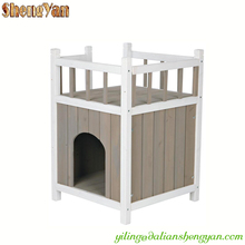 Luxury modern nature wooden dog house