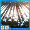 Hot selling c45 seamless steel tube with low price