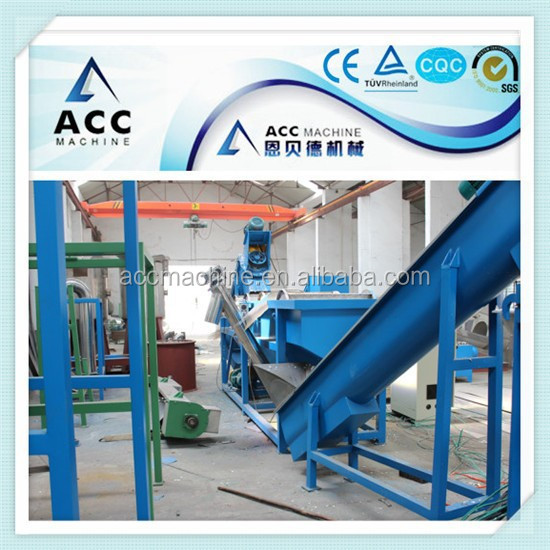 300-500kg Plastic Film Washing and Recycling Machine with CE