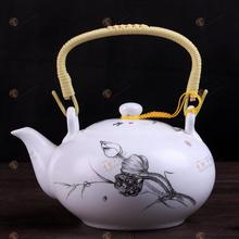 2016 wholesale bone china tea cup heating element for teapot pot coffee maker stainless steel coffee tea cup set TG-505T337-W-3