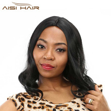 High Temperature Natural Wave Wigs Synthetic Short Black Bob Wig For Black Women