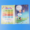 Wholesale PVC Cute Design School Book Cover for Students