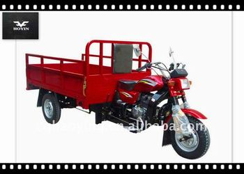200cc tricycle motorcycle (Item No.:HY200ZH)