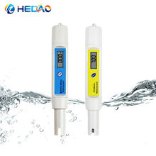 Water Salinity Tester Handheld Digital Salinity Meter
