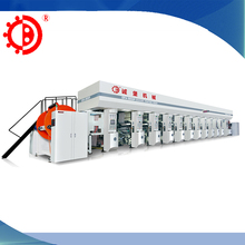 High speed seven color control plastic film medical packaging rotogravure printing machine