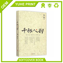 Elegant bulk adult white cardboard CMYK printing photo book with landscape