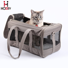 Soft Sided Folding Leather Dog Carrier Luxury Pet Carrier for Plane Travel