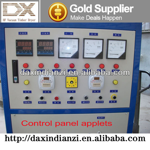 DAXIN 20KW High Frequency Generator