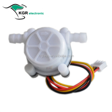 Water Coffee Flow Sensor Switch Meter Flowmeter sensor Counter flow indicator caudalimetro 0.1-5L/min YF-S401 white G1/4